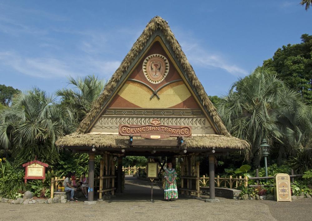 ポリネシアンテラスレストラン (c)Disney
