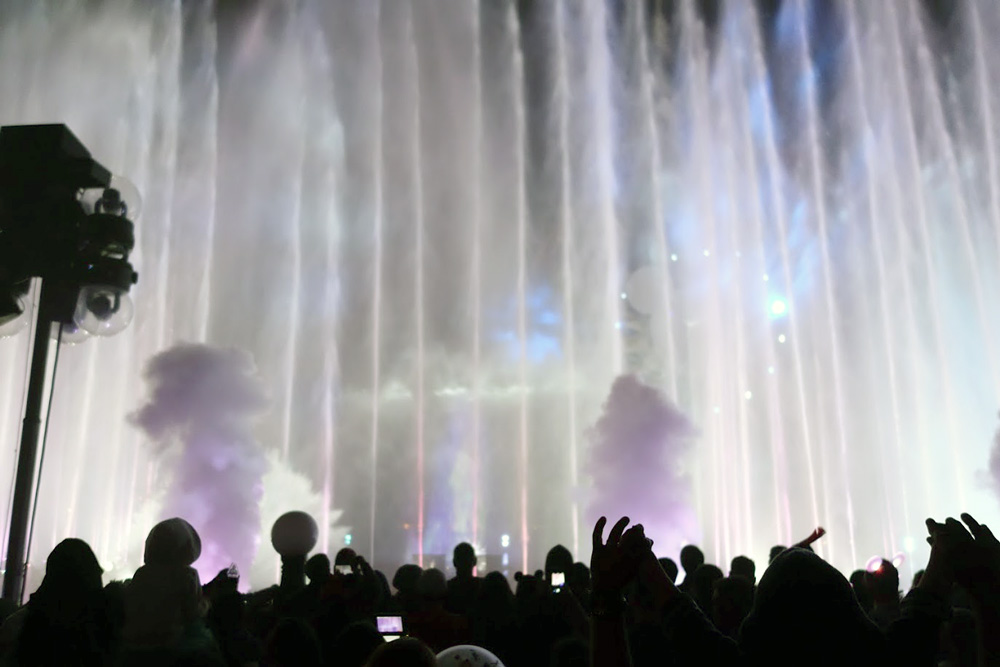 World of Color: Celebrate!