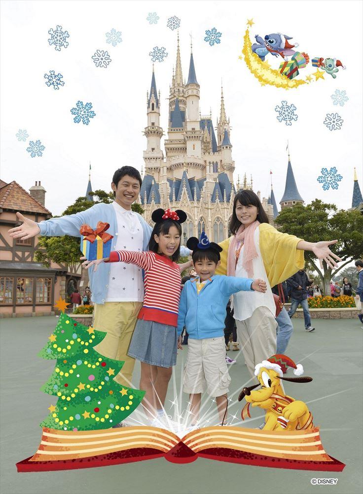 「マジカルプラス」クリスマスバージョン (c)Disney