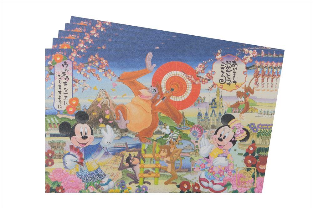 年賀状セット 550円 (c)Disney