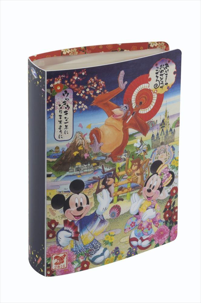 ポストカードホルダー 700円 (c)Disney
