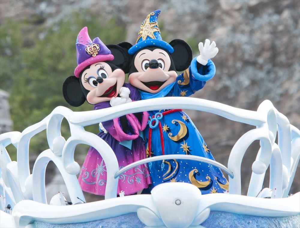 Be Magical (c)Disney