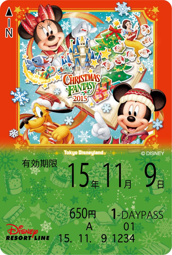 東京ディズニーランド「クリスマス・ファンタジー」デザインフリーきっぷ (c)Disney