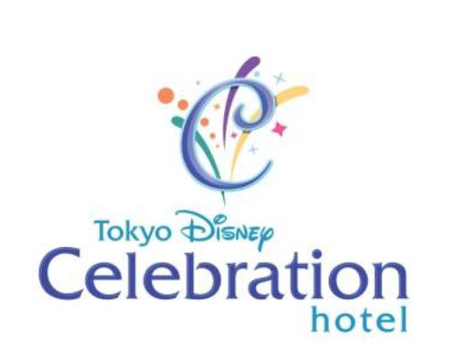 東京ディズニーセレブレーションホテル ロゴ (c)Disney