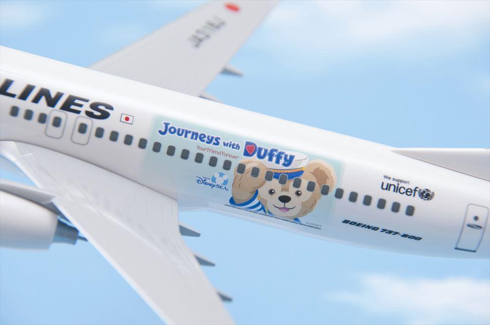 「JAL ハッピージャーニーエクスプレス」モデルプレーン  6800円 (c)Disney