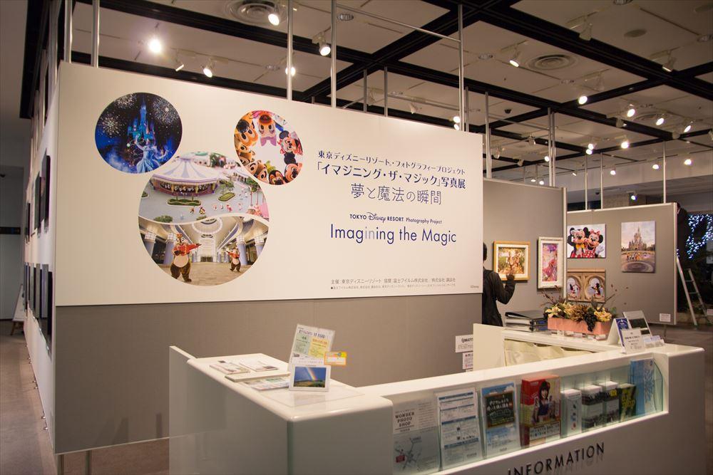 """「イマジニング・ザ・マジック」写真展""""夢と魔法の瞬間"""""""