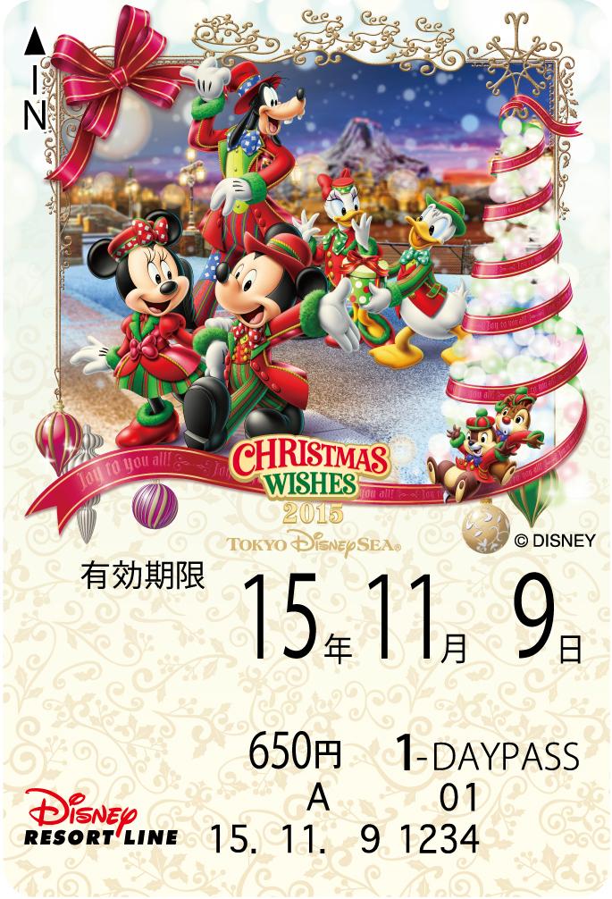 東京ディズニーシー「クリスマス・ウィッシュ」デザインフリーきっぷ (c)Disney