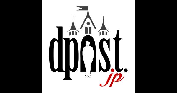 【dp!】ドラムフロート復活/タラ&マウイ声優発表/Defenders新情報 ほか|2017年1月13日