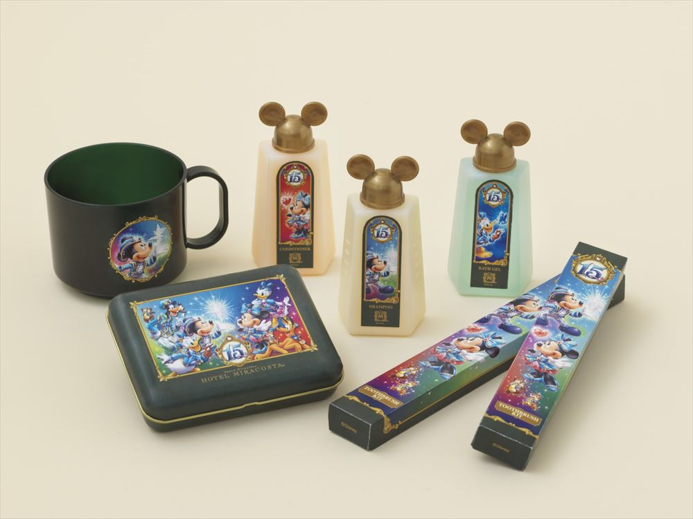 東京ディズニーシー・ホテルミラコスタ 15th アニバーサリー 限定デザインのルームアメニティー  (c)Disney