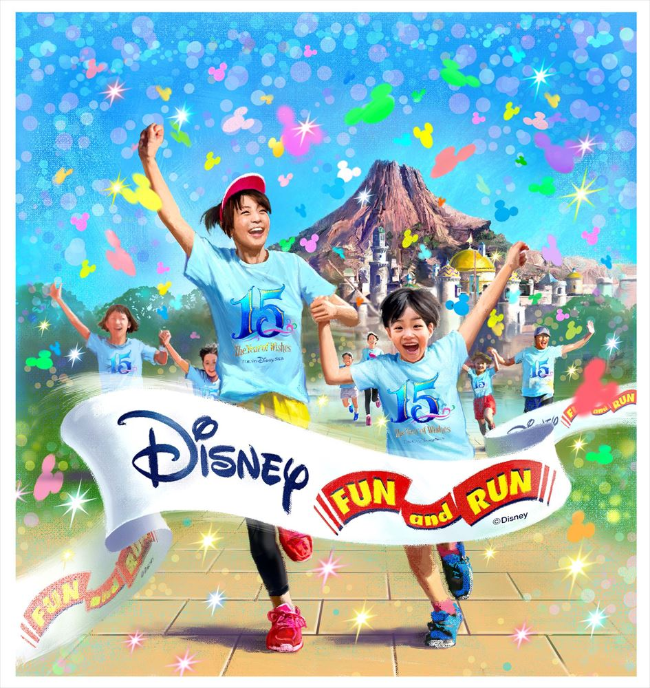 「ディズニー・ファン・アンド・ラン」  (c)Disney