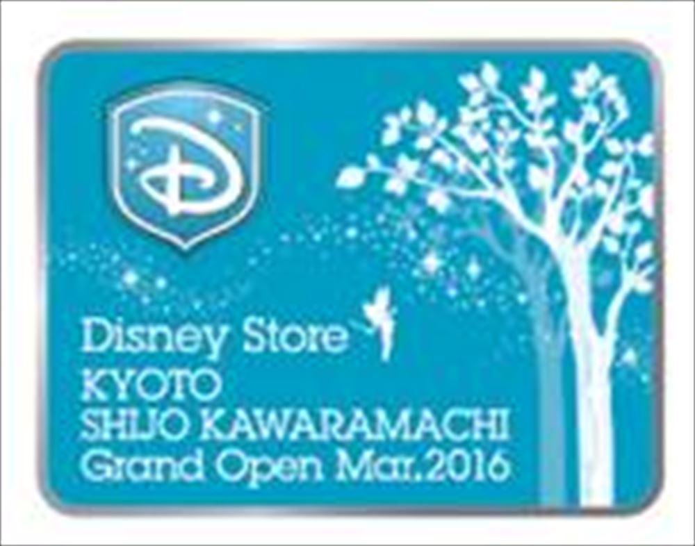 京都限定ピンバッヂ  (c)Disney