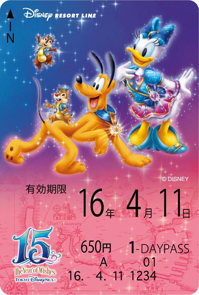 フリーきっぷC (c)Disney