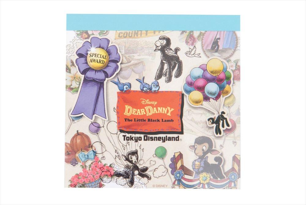 メモ 450円 (c)Disney