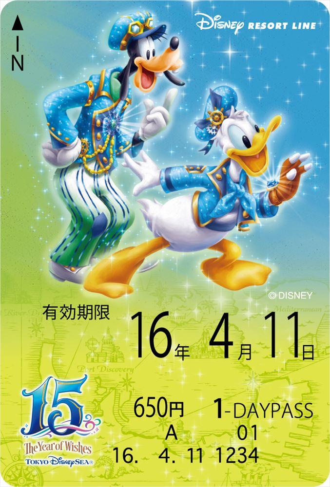 フリーきっぷA (c)Disney