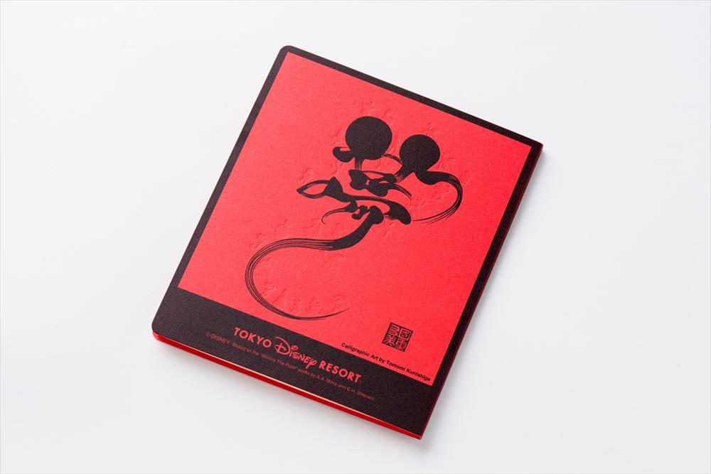 長尺ノート(バックデザイン) (c)Disney