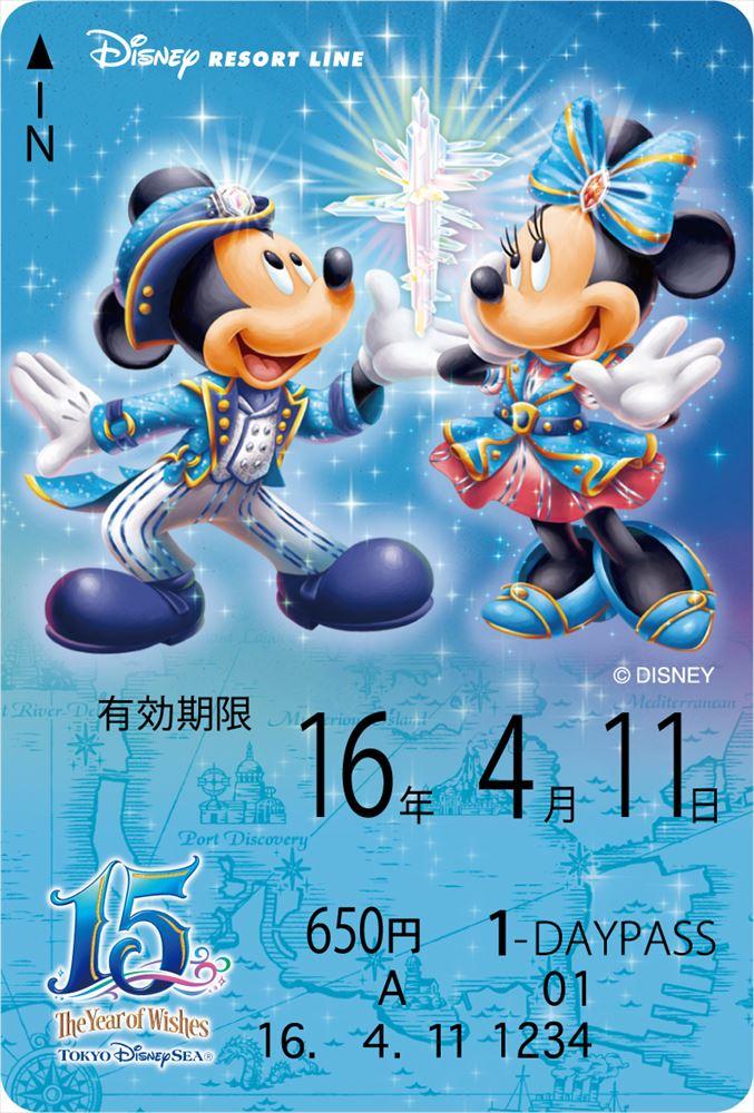 フリーきっぷB (c)Disney