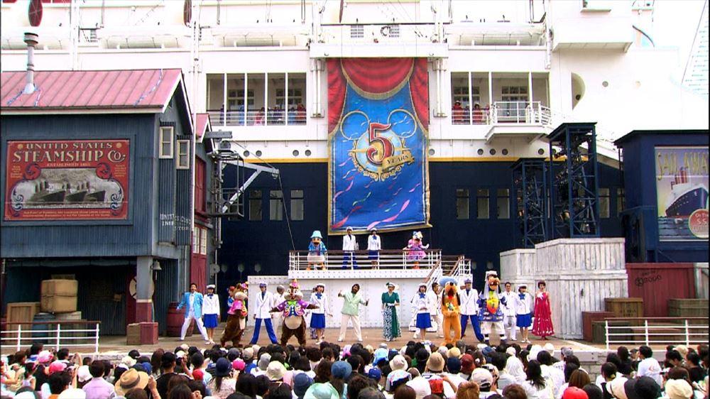 2006年9月4日:東京ディズニーシー 開園5周年 (c)Disney