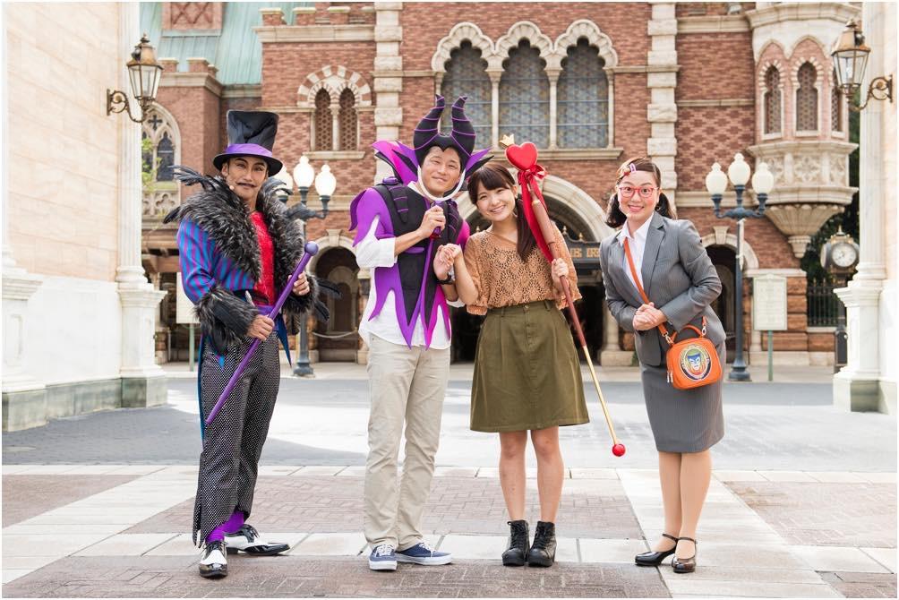 アトモスフィア・エンターテイメント  (c)Disney