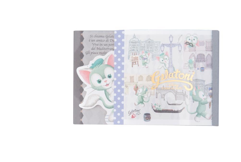メモ 600円 (c)Disney