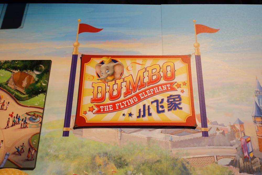 Dumbo the Flying Elephantロゴ