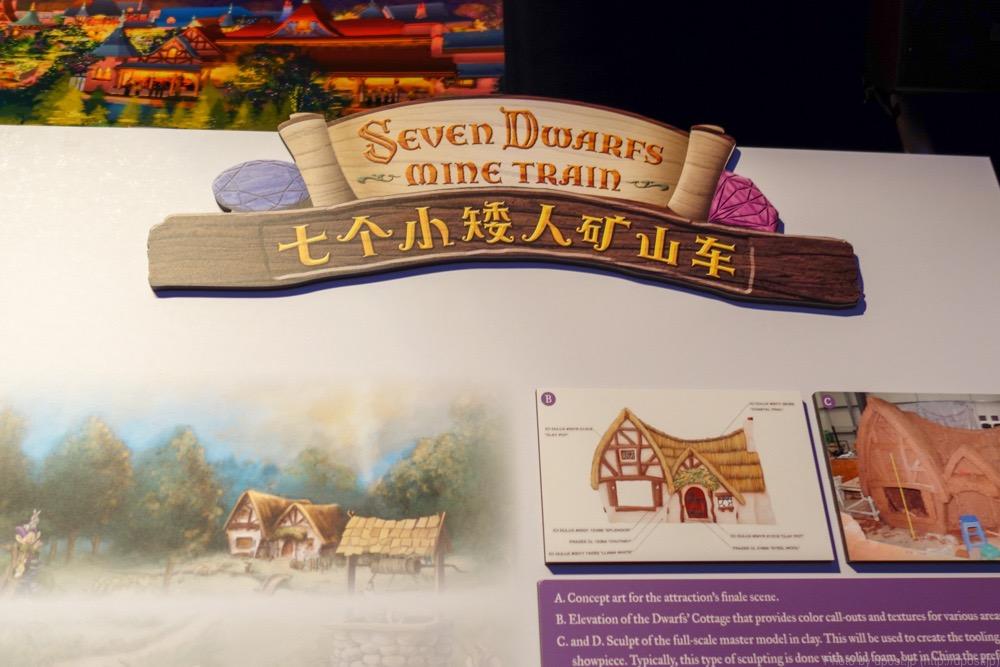 Seven Dwarfs Mine Train ロゴ。