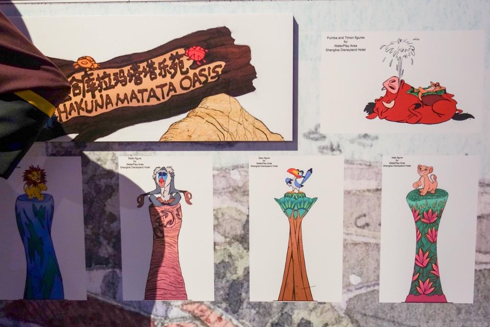 ライオン・キングをテーマにしたプレイエリア「Hakuna Matata Oasis」