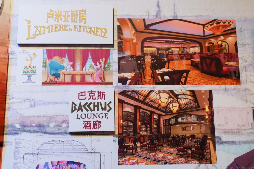 上海ディズニーランドホテル内にあるレストラン