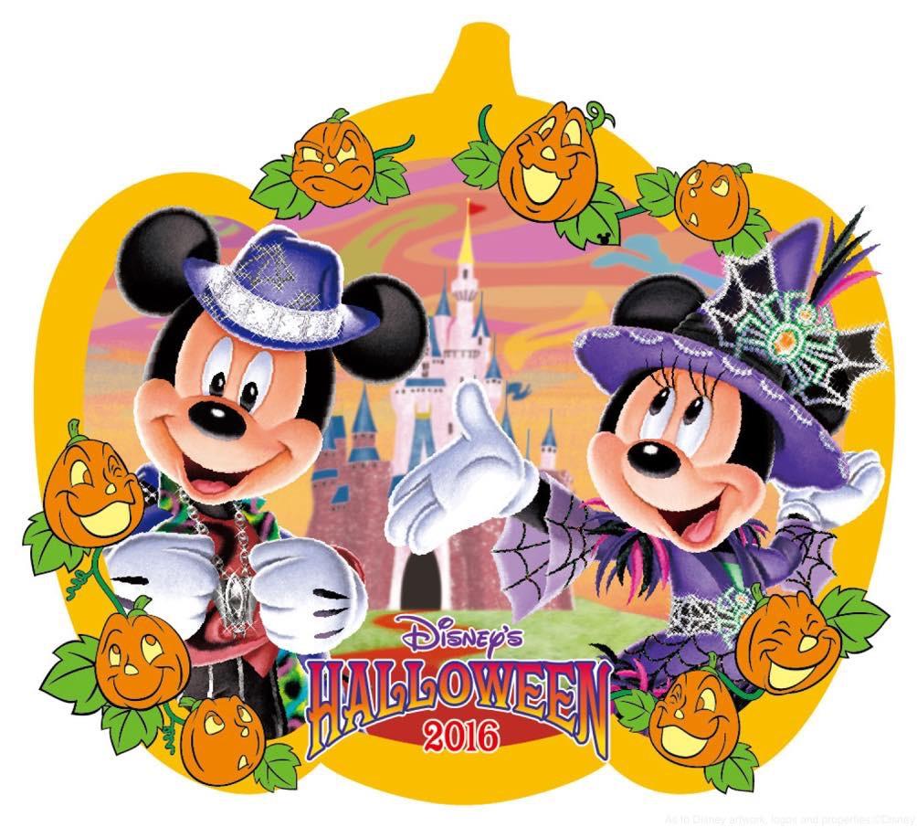 """""""ディズニー・ハロウィーン""""デコレーションの客室(ポストカード2) (c)Disney"""