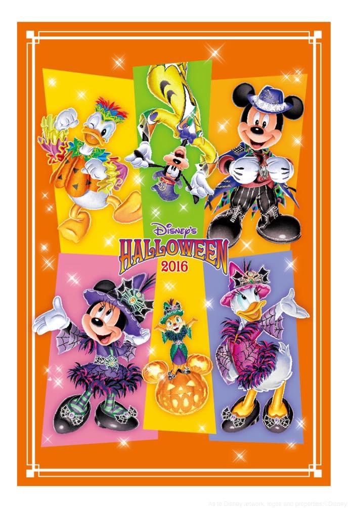 """""""ディズニー・ハロウィーン""""デコレーションの客室(ポストカート1) (c)Disney"""