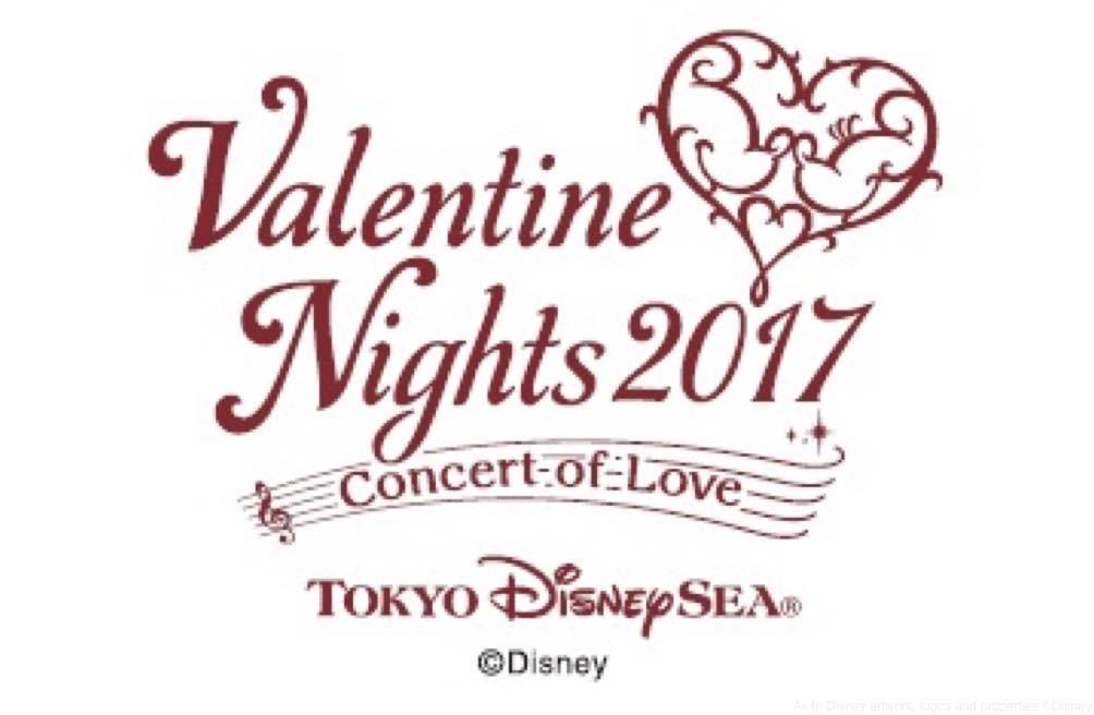 バレンタイン・ナイト 2017~コンサート・オブ・ラブ~ ロゴ (c)Disney