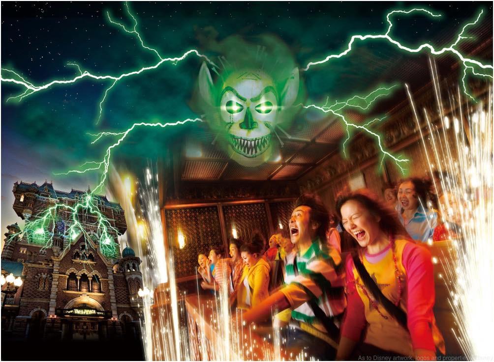 """タワー・オブ・テラー: Level 13""""シャドウ・オブ・シリキ"""" (c)Disney"""