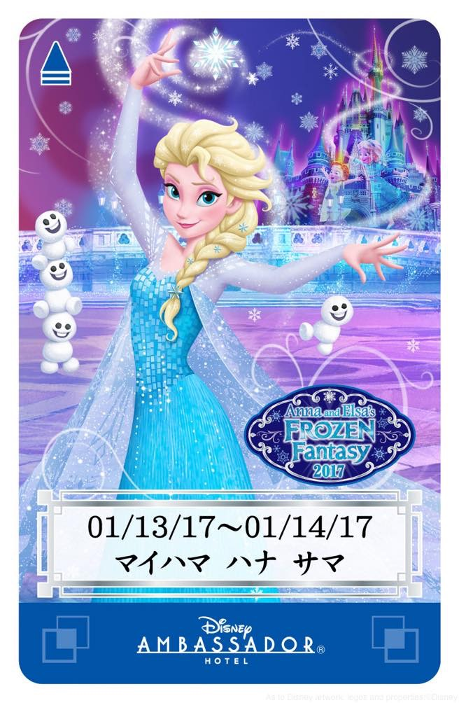 ディズニーアンバサダーホテル 期間限定デザインのルームキー (c)Disney