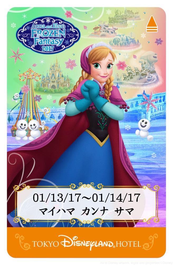 東京ディズニーランドホテル 期間限定デザインのルームキー (c)Disney