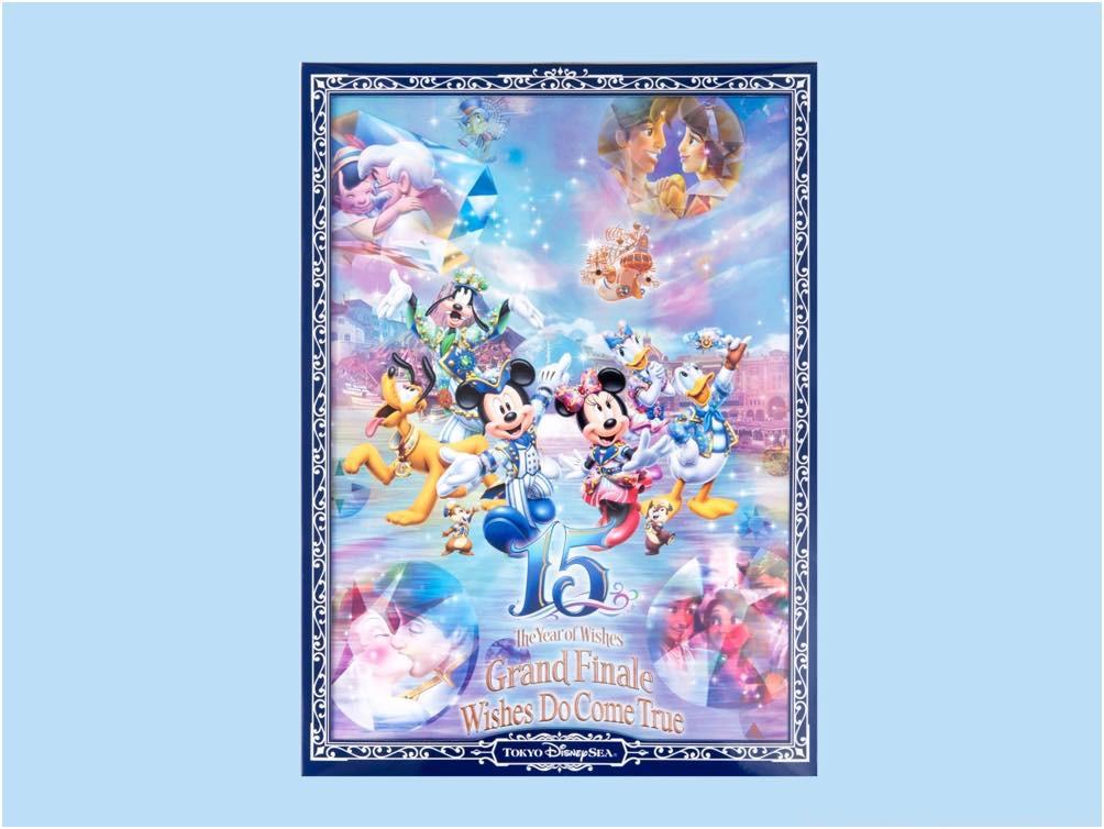 ポスター 1500円 (c)Disney