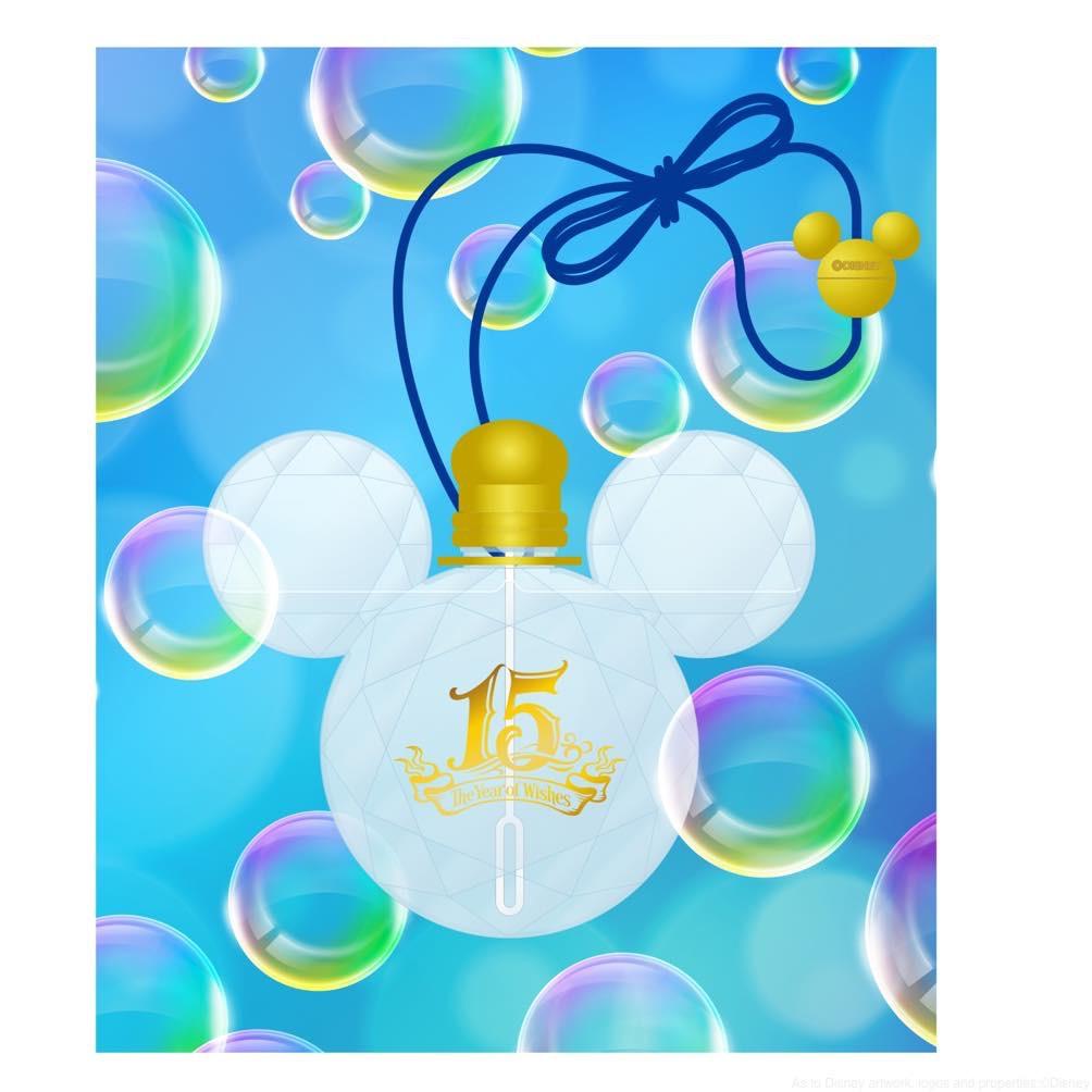 シャボン玉 500円 (c)Disney