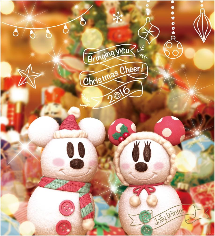 スノースノー」が初登場 2016年クリスマスメニューは11月1日先行販売開始
