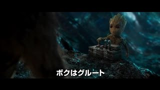 【dp!】GotG日本語字幕予告/OLC&日経/タマトア役決定 ほか|2017年1月25日