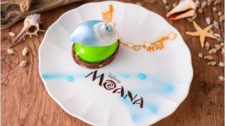 「モアナと伝説の海」東京ディズニーランドホテルでプレミアムなスウィーツが登場