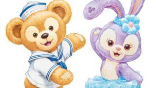 ラベンダー色のうさぎの女の子「ステラ・ルー」、2017年3月30日よりグッズ発売開始