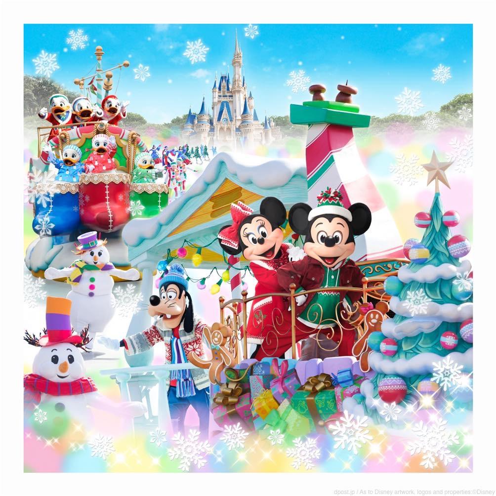 東京ディズニーランドの2017年版「ディズニー・クリスマス・ストーリーズ