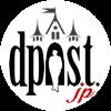 dpost.jp