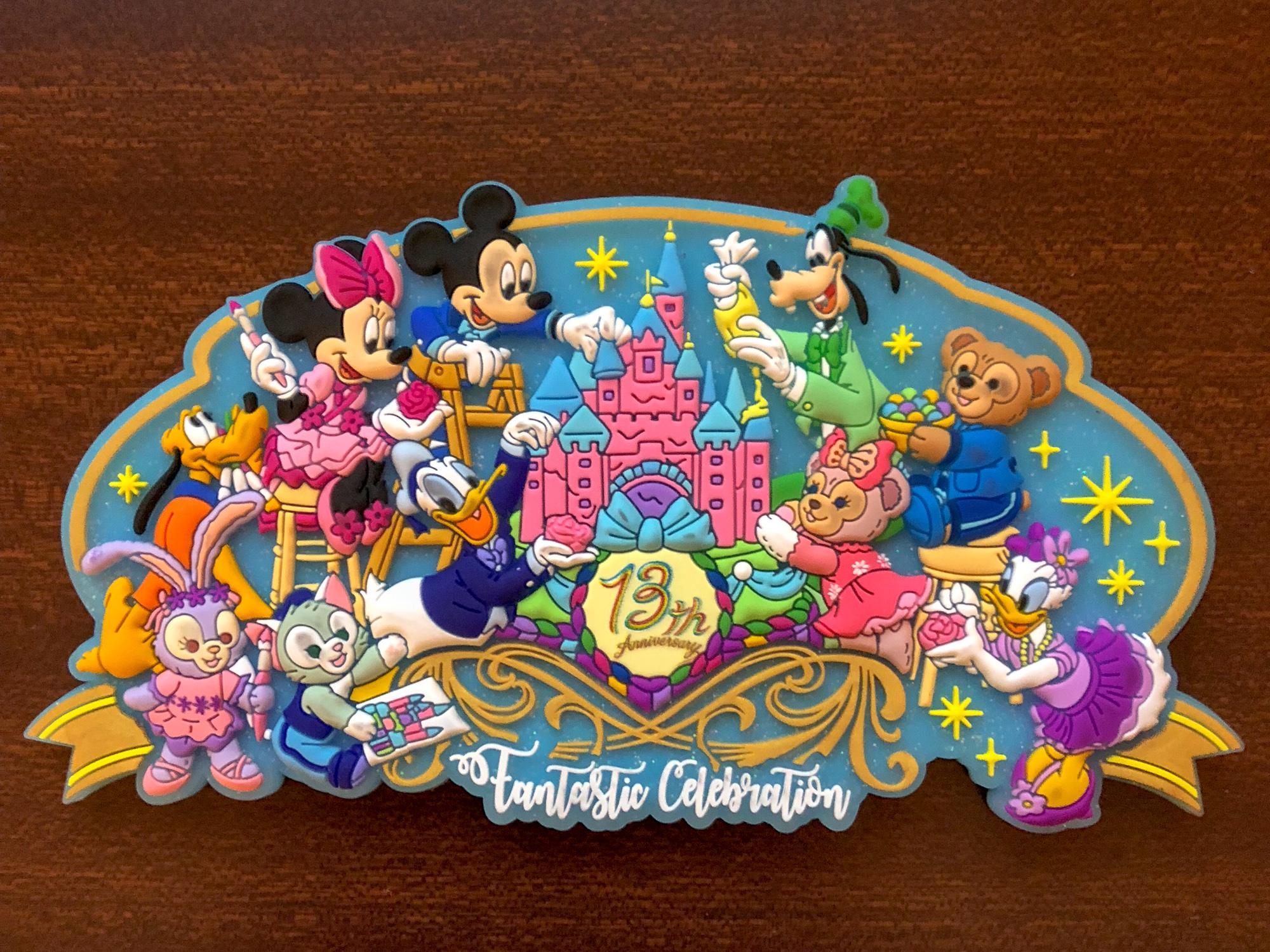 香港ディズニーランド、早くも13周年「fantastic celebration」グッズ