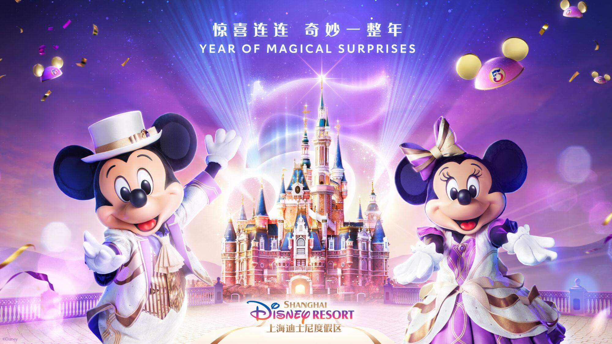 ディズニー 上海 【上海ディズニー】攻略ガイド 2021